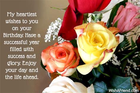 happy wish happy birthday wishes