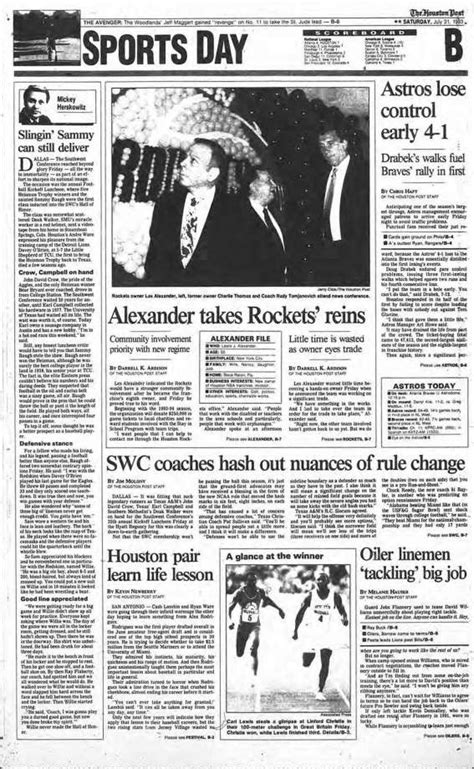 houston chronicle sports section the rockets sale what you need to know houston chronicle