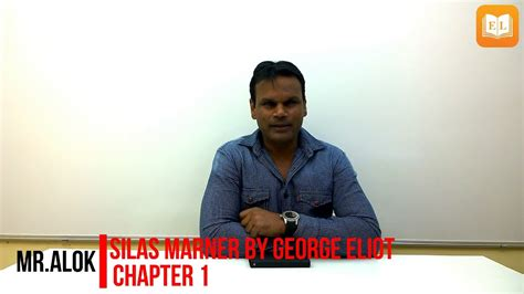 three men in a boat summary chapter wise silas marner by george eliot chapter 1 youtube