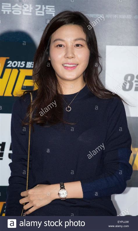 korean actress kim ha neul kim ha neul jul 29 2015 south korean actress kim ha