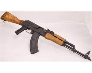 Cia romanian wasr ak 47 7 62x39mm