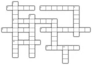 Photos of Make Your Own Crossword