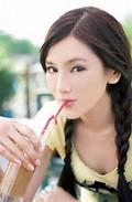 Beautiful Asian Girls | Meta Tag Vs miztalie Poke