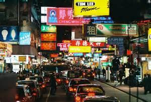 Hong hong kong clean subways officialannakendrick com