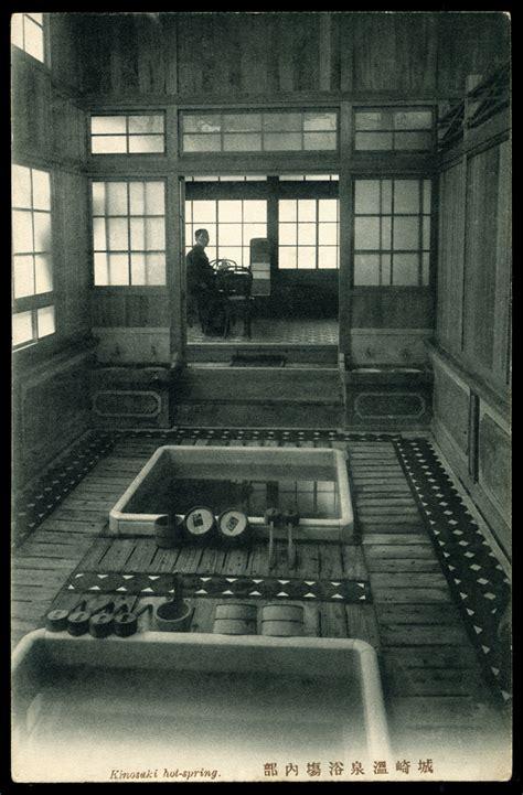 Buro No Academia by Onsen