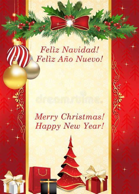 merry christmas  happy  year spanish greeting card stock illustration illustration