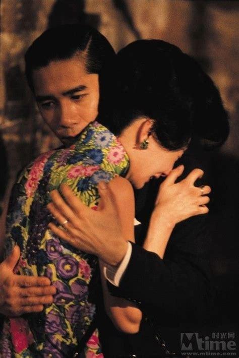 zhang ziyi cheongsam cheongsam qi pao旗袍 in chinese films 2046 zhang ziyi