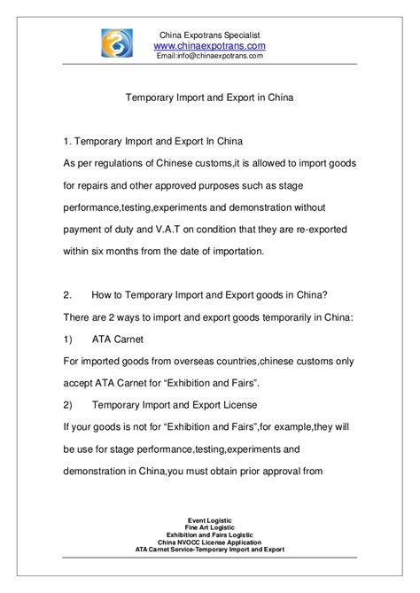 business letter sles for export and import trade temporary import and export in china