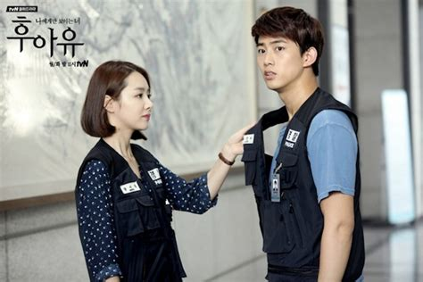 Film Drama Korea How Are You | k drama who are you 2013 my asian movie drama