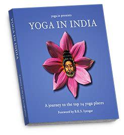 libro yoga yoga journal books ram rattan singh sistema nervoso e immunitario yoga journal