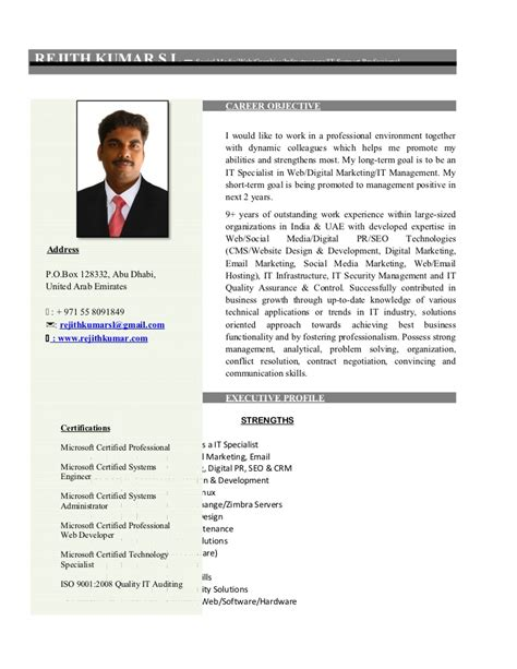 resume for linux administrator aix administration cover letter sle tickets template word tsm