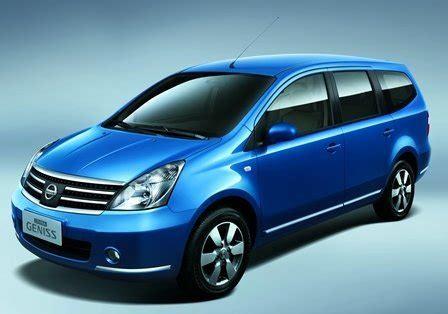 Alarm Mobil Nissan nissan ra mắt phi 234 n bản n 226 ng cấp của grand livina