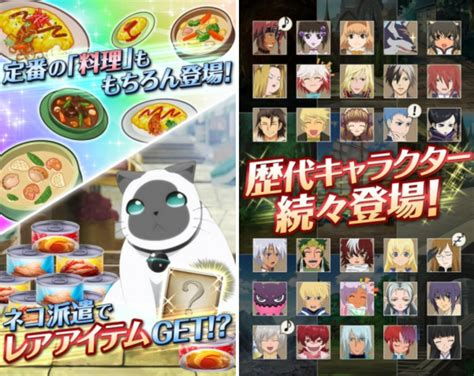 tales of asteria apk namco bandai新作 全新rpg遊戲 tales of asteria new mobilelife 流動日報
