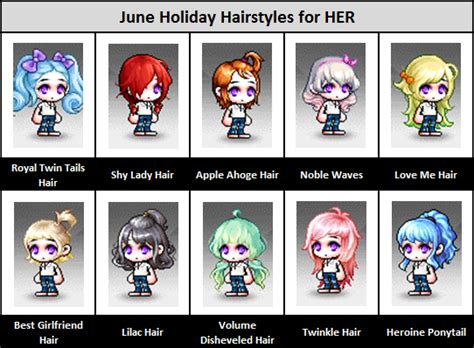 maplestory hair update maplesea cash shop update 010616 summer holiday update