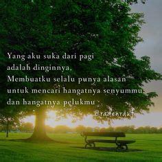 rindu dan gengsi quotes by me