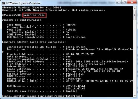 find ip and how to locate subnet masks ip address gateway and dns