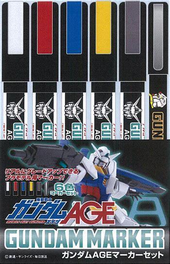 Baru Gundam Marker Zeon Set Ams108 Murah gundam marker gms120 gundam age color pen paint set 6pcs new ebay