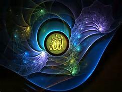 Walpaper Kaligrafi Arab Paling Bagus | Ceramah Ustad MP3