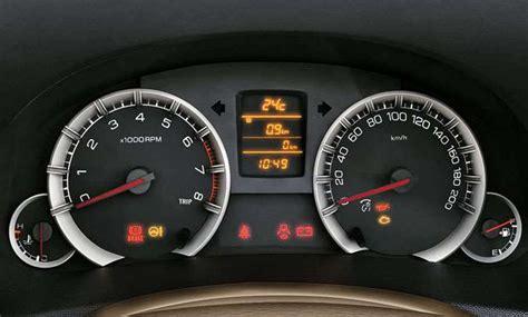 Console Box Arm Rest Suzuki Ertiga ertiga features specs review picture gallery mileage