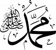 Muhammad Clip Art