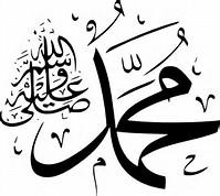Muhammad Prophet Clip Art
