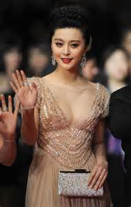 Fan Bing Bing(in Chinese 范冰冰)