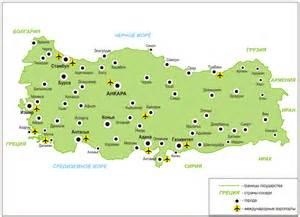 una mirada hombre international airports in turkey map