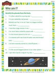 who am i 3rd grade printable science worksheet