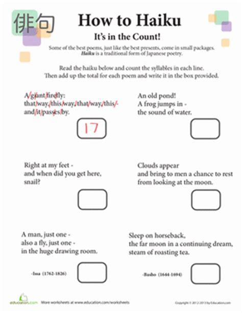 how to haiku worksheet education com