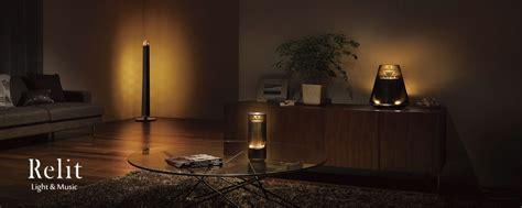 Home Interior Apps Relit Overview Interior Audio Audio Amp Visual