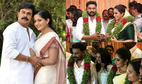 Wedding Album Of Kavya Madhavan by Kavya Madhavan Wedding Album Www Pixshark Images