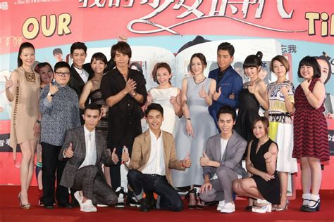 film terbaru qiao en tw movie our times holds star studded movie premiere with