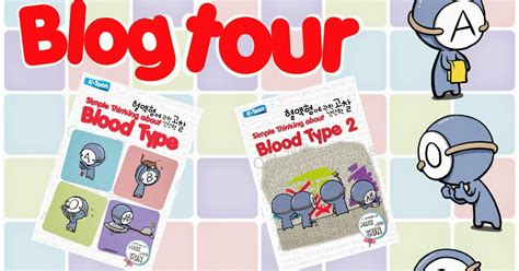 Simple Thingking About Blood Type 4 Park Dong Sun early tour penerbit haru simple thinking about blood type