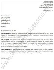 cover letter template word 2007
