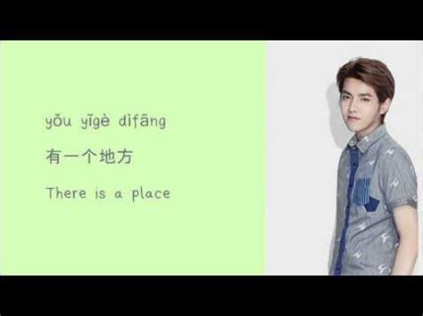 download mp3 exo promise stafaband lagu lagu kris exo lagu mp3 download stafaband