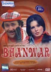 parveen babi biography in hindi language bhanwar dvd 1976