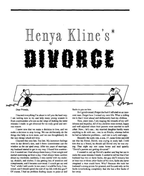 Divorce Newsletter 2000 Nshei Chabad Newsletter