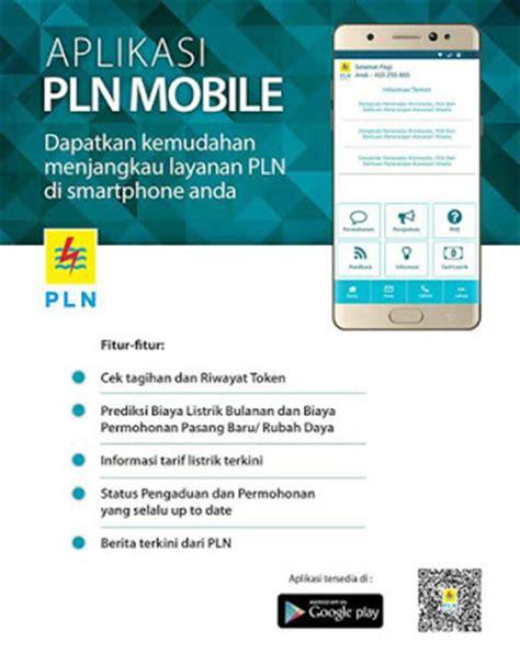 pln meluncurkan aplikasi pln mobile untuk kemudahan
