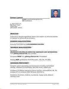 Sample Resume Format Word Document simple resume format word file download servey template sample