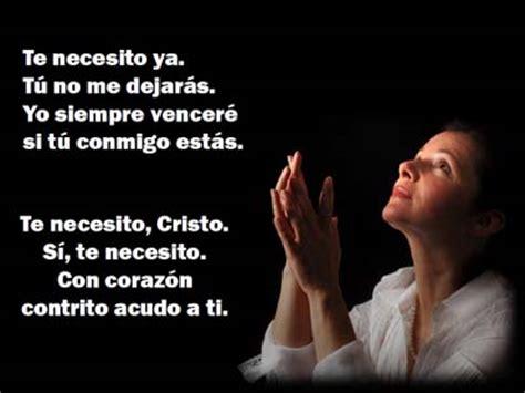 imagenes de jesus te necesito himnos salmos y c 225 nticos espirituales en powerpoint quot te