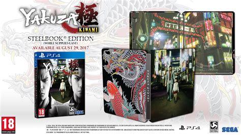 Ps4 World Steelbook Edition Reg 2 classic open world crime remake yakuza kiwami gets a ps4