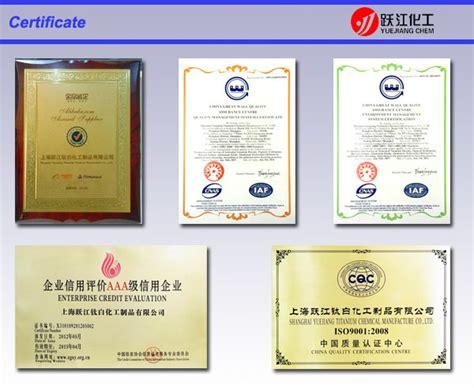 Titanium Dioxide 100gr 3 china equal to ka100 anatase grade tio2 a100 china
