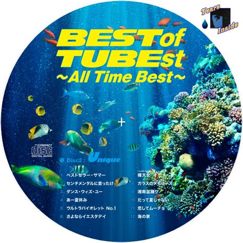 best all time best of tubest all time best チューブ best of