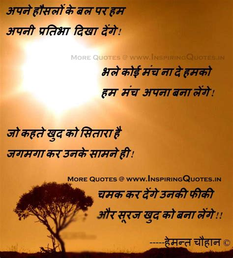 quotes shayari hindi hindi sms image 104likes com