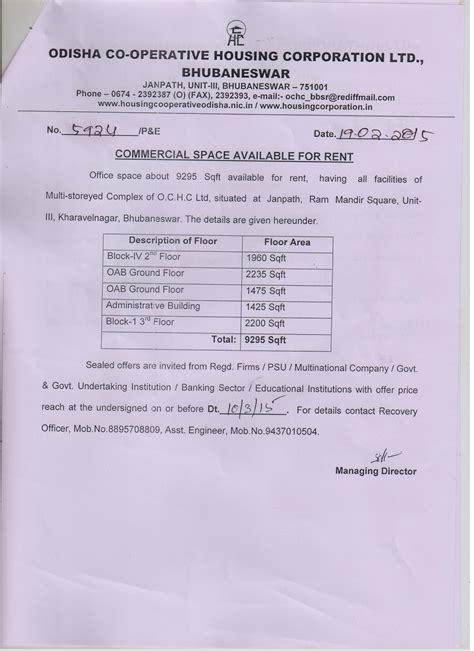 Sponsorship Letter Icsi transport corporationof indialtdi house institutional