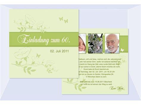 Einladungskarten Design Vorlagen einladungskarten 60 geburtstag vorlagen kostenlos vorlagen