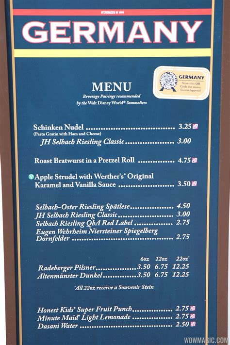 Polynesian Home Decor 2012 Food And Wine Festival Kiosks Menus And Pricing