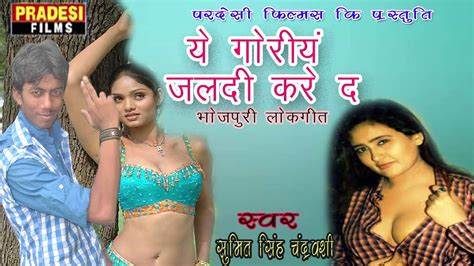 bhojpuri gana mp3 dj remix download bhojpuri gana dj mix 187 bhojpuri mp3 dj song khesari lal
