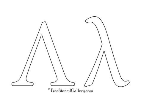 sorority letter stencils printable greek letter lambda free stencil gallery