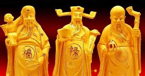 Lu Proji Untuk Fu tiga dewa fu lu shou 福祿壽 kebahagiaan kemakmuran dan